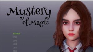 【欧美SLG/汉化】mystery of magic [哈利波特同人]森之精灵